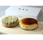 沖縄県初のチーズケーキ専門店が、通販サイトでギフトセットを販売スタート