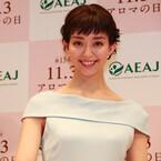 松島花、アロマの日イベントに登場「リラックスしたいときはラベンダーで」