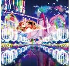 福岡県北九州市のスペースワールドで、イルミネーションの世界旅行を体験