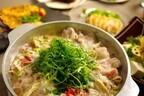 「博多とんこつアヒージョ鍋」がKICHIRIの新メニューに登場