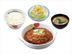 松屋の新作「香味野菜のミートソースハンバーグ定食」で特盛無料サービスも