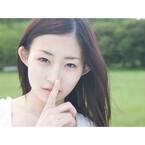 11月11日は中国の若者たちが恐れる「光棍節」! - 自虐・嘆き・セールあり