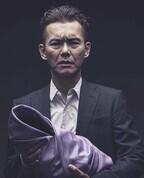 渡部篤郎「高尚な作品に」サスペンスドラマ『翳りゆく夏』で主演