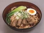 東京都・赤坂に台湾の国民的ヌードル「台湾牛肉麺」チェーンが日本初上陸