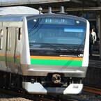 鉄道ニュース ピックアップ 2014年10月 - 上野東京ラインの詳細が明らかに