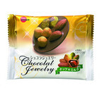 ブルボン、ナッツやフルーツで飾ったジュエリーのようなチョコレート発売