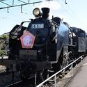 静岡県の大井川鐵道、蒸気機関車に五角形のヘッドマークで「合格」を祈願!