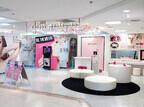 北海道札幌市に、プリントシール機専門店「girls mignon」がオープン