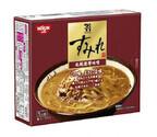 日清食品、袋めん「セブンゴールドすみれ札幌濃厚味噌箱型」を発売