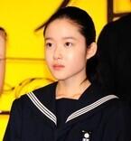 役名でデビューの新人 藤野涼子「尾野真千子さんのような女性になりたい」