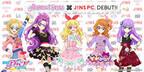 JINS PCの「アイカツ!」コラボモデル、劇場版公開記念で12月13日発売