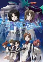 TVアニメ『蒼穹のファフナー EXODUS』、新キービジュアルや主題歌を公開