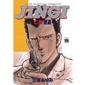 アウトロー漫画『JINGI(仁義)』など、立原あゆみ作品5タイトル第1巻が無料!