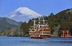 「ロマンスカーで行く婚活ツアー」を開催 - 箱根観光やゴルフも楽しめる!