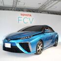 トヨタ、新型燃料電池自動車の車名が「MIRAI(ミライ)」に決定したと発表