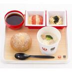 JAL機内食「AIRシリーズ」にスープストックが初登場! 食べるスープを上空で