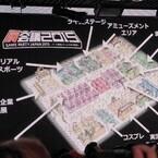 ドワンゴがゲーム実況&大会の祭典「闘会議2015」開催、そして任天堂がニコ動で二次創作公認へ - 岩田社長「ゲーム文化の裾野を広げるため」