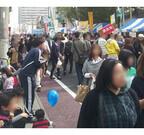 静岡県で20超のご当地コロッケが集まる「全国コロッケフェスティバル」開催
