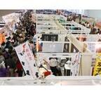 東京都・池袋で「ニッポン全国物産展」開催! 全国から350社以上が出展