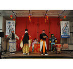 神奈川県横浜市で「三国志フェス」開催--
