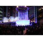 東京都・六本木ヒルズでクリスマスコンサート - イブには本格クラシック