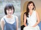 門脇麦、前田敦子が出演決定! 渡部篤郎主演ドラマ『翳りゆく夏』