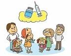 「水ぼうそう」と「肺炎球菌感染症」が定期予防接種の対象に - 内閣府