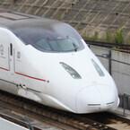 JR九州「ガチきっぷ」冬休み・春休みも発売 - 若者限定、新幹線など割引に