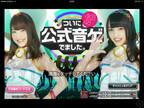 iPadでさらに遊びやすくなった! AKB48の公式音ゲーを試してみた