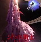 劇場版『シドニアの騎士』2015年3月6日公開、TVアニメ第2期は2015年4月開始