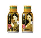 ウコン飲料「超ウコン」、壇蜜のメッセージが入った缶に入ってリニューアル