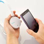 エレコム、Bluetoothヘッドフォン2製品 - AAC/NFC対応機や72gの軽量機など