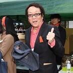 堀内賢雄、山寺宏一、井上喜久子ら豪華声優陣が広げる支援の輪 - 東日本大震災チャリティイベント開催