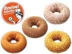 ミスタードーナツ、素朴で懐かしい味わいの「ケーキドーナツ」4種を発売