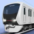 静岡鉄道に約40年ぶり新型車両! 都会的なデザインに - 運行開始は2016年春