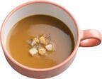 スシロー、「ビスクに合う二貫盛りセット」発売 - 寿司+スープの組み合わせ