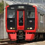JR九州、正月限定の乗り放題きっぷ2種類を発売 - 神社で使えるお年玉付き!