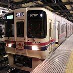 京王電鉄、京王線・井の頭線で大みそか終夜運転 - 2014-2015年末年始ダイヤ
