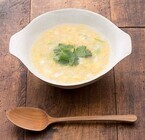 「生姜」の美人レシピ - 体が温まる朝食スープを薬膳のプロに聞いてみた!