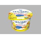 雪印メグミルク、冬の美容をサポートする柚子入りフルーツヨーグルト発売