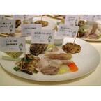 岐阜県産食材のレシピ公開 - 「清流の国ぎふ 観光交流会 ~旅して出会った岐阜の味~」を開催