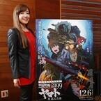 『宇宙戦艦ヤマト2199星巡る方舟』EDテーマは平原綾香、偉大なる調和を歌う