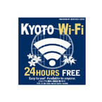 「KYOTO Wi-Fi」のエリア拡大へ - 2015年春までにスポット2倍以上に