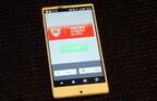 山田祥平のニュース羅針盤 (40) 「デバイスを守る」から、「ユーザーを守る」へ