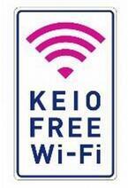 京王電鉄、京王線/井の頭線5駅で外国人向け無料Wi-Fiを提供