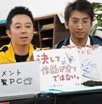 「日本アニメ(ーター)見本市」第4弾『Carnage』- 本間晃監督「決して作画が全てではない」