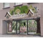 大阪府大阪市に童話の森の中のような雑貨屋「maimo(マイモ)」がオープン