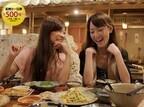 東京都・秋葉原で、居酒屋やメイド喫茶などを食べ歩く「アキバル」を開催