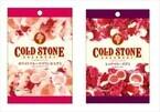 セブン-イレブン、コールドストーンと共同開発した菓子を発売