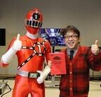 映画『スーパー戦隊VSシリーズ』で関根勤VSキャイ~ン天野の先輩後輩対決